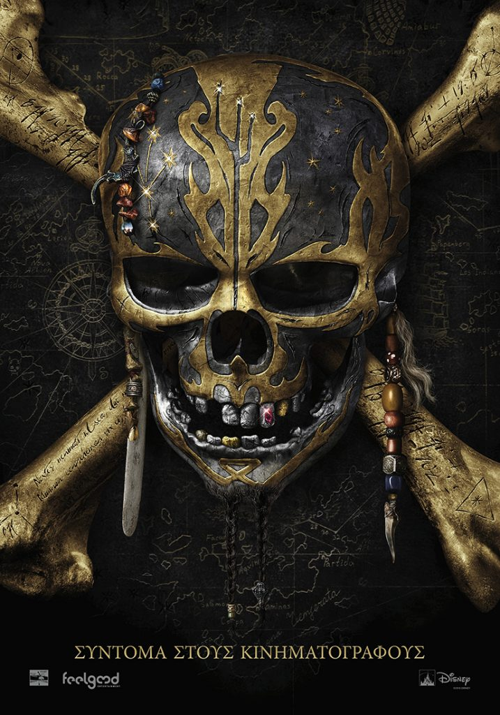 potc5_teaser_greece